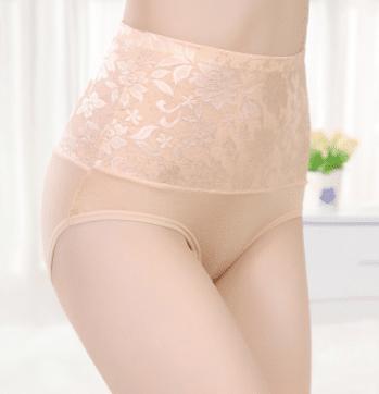 Culotte gaine beige