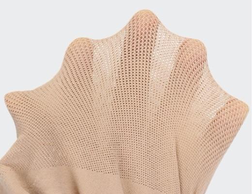 Panty de grossesse beige 520 detail b
