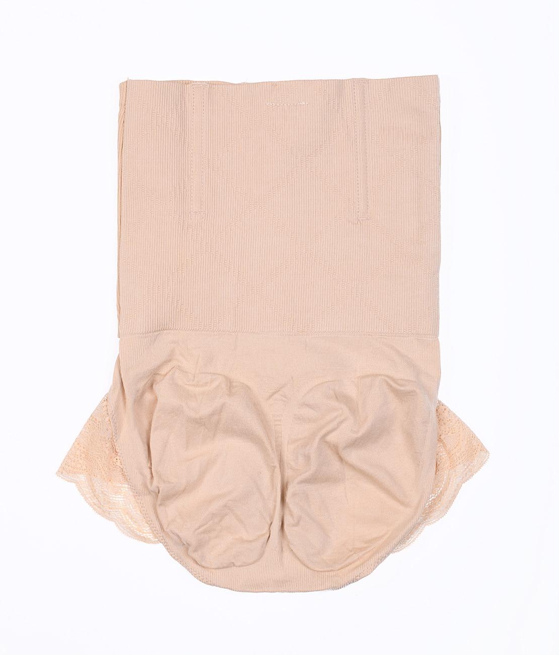 Culotte Push Up Beige Packshot Back